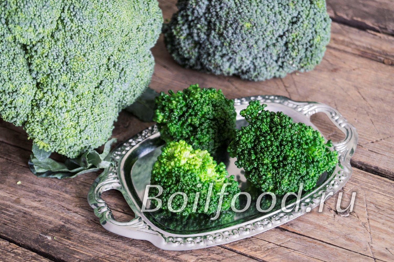 Сколько варить брокколи для прикорма