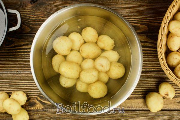 промываем картошку
